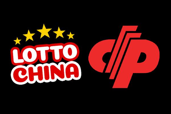 Recuperação da loteria chinesa continua em agosto