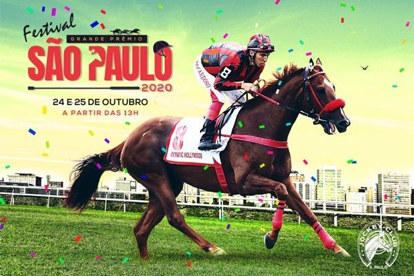 Festival Grande Prêmio São Paulo CSN 2020