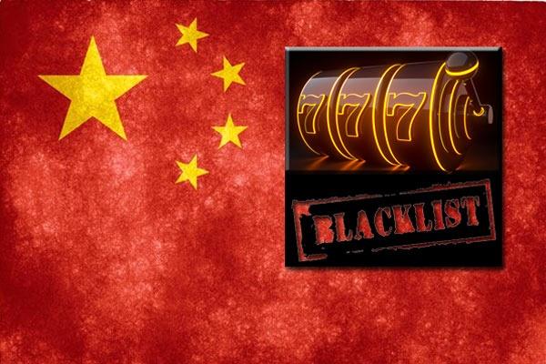 China anuncia novas medidas contra jogos de azar transfronteiriços