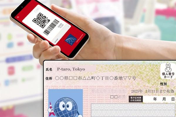 Japão: carteiras de identidade para rastrear jogadores locais