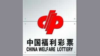 Vendas de loteria na China totalizam US$ 4,67 bilhões em maio 2