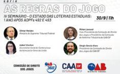 Ministro Gilmar Mendes participa de Seminário organizado pela Comissão de Direito dos Jogos da OAB-DF